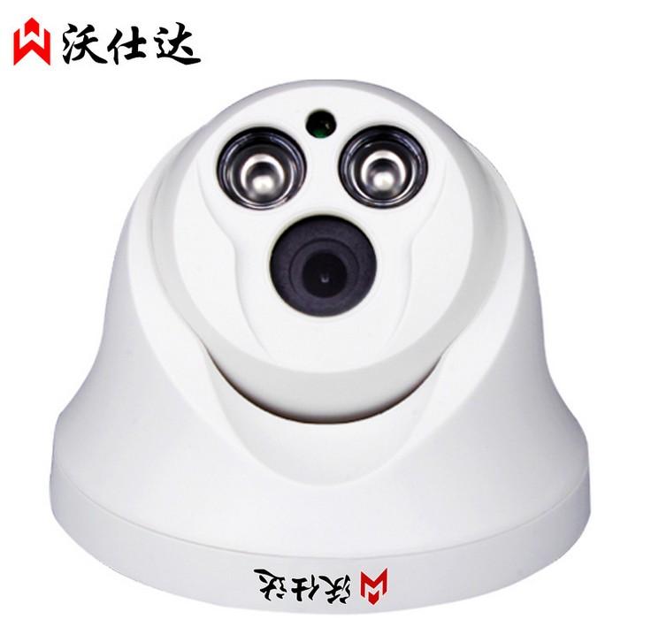 赔本促销沃仕达 W100H2 720P 半球监控摄像机100W网络摄像机