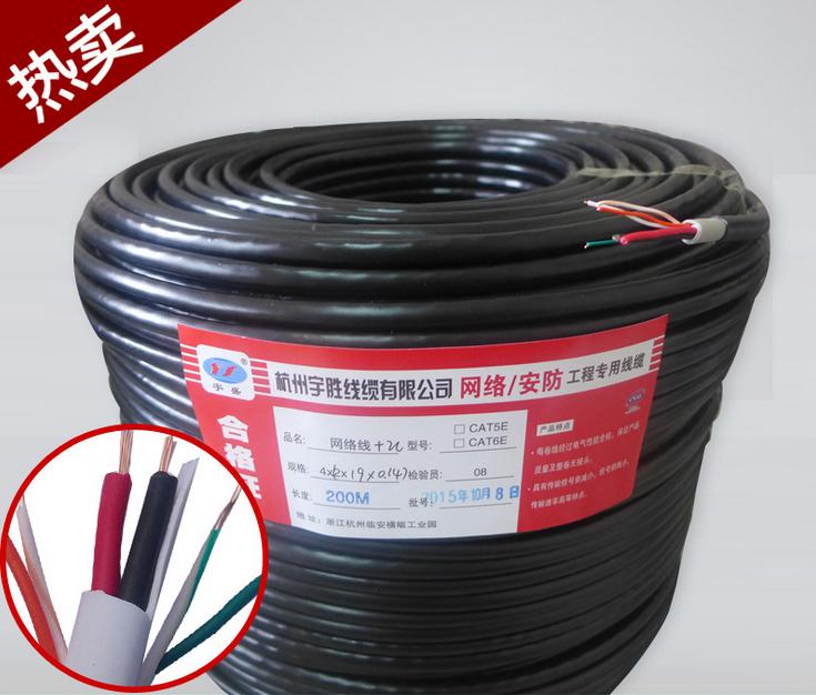 瑞平网络复合线国标监控综合一体线 4芯*0.8无氧铜网线+2*0.5电源线 双护套300足米