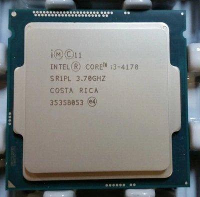 酷睿i3 4170全新正品散片3.7GHZ 1150针接口CPU 可配H81 B85 h97 Z97主板