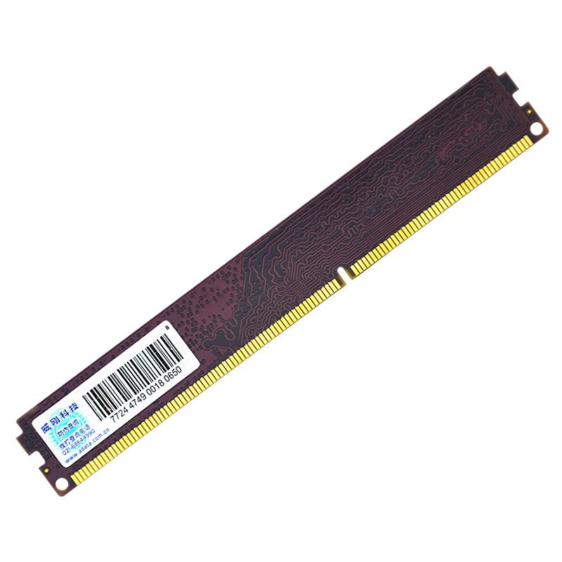 原装正品威刚DDR3 1600 4G-8G万紫千红 台式内存条兼容1333全国联保