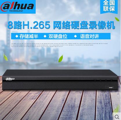 大华8路H.265双盘DH-NVR4208-HD高清4K网络硬盘录像机