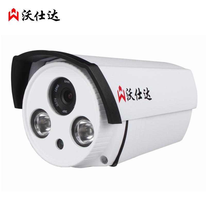 赔本促销沃仕达 A101H2 AHD摄像机 100万像素数字高清 夜视监控头 必须配AHD录像机