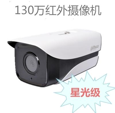 大华DH-IPC-HFW2125M-I1 星光级 网络高清摄像机130万 960p单灯