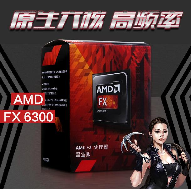 AMD FX 6300 AMD推土机 6核CPU 主频3.5G AM3+ 黑盒原装版CPU