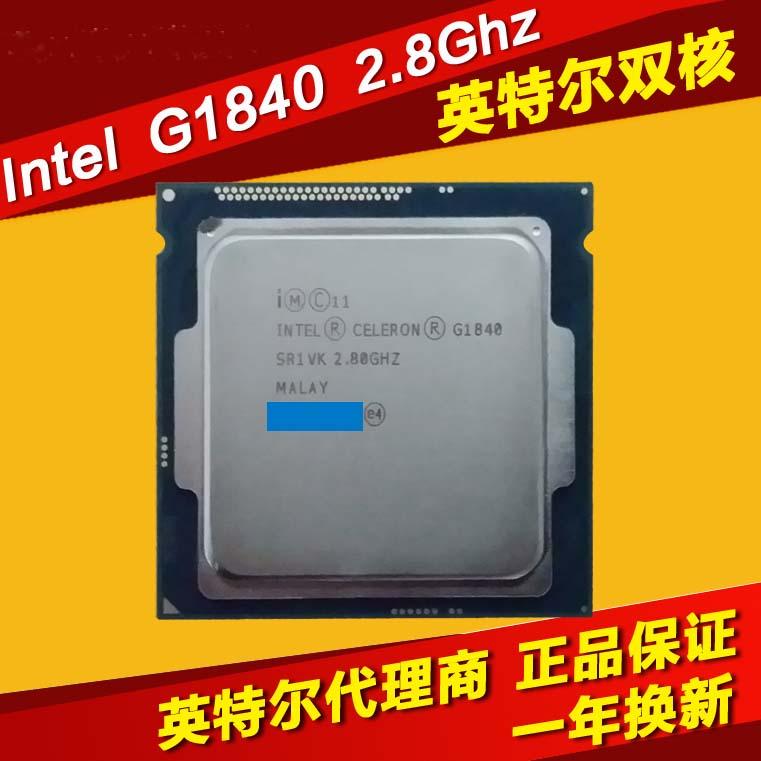 ↑英特尔G1840散片1150针 主频2.8G cpu 可配H81 B85 h97 Z97主板