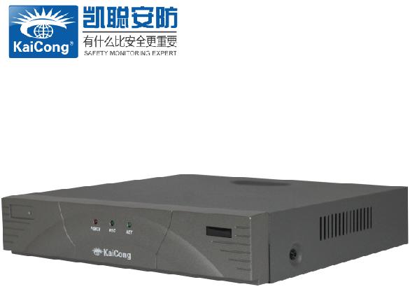 凯聪9400 4路nvr 网络数字硬盘录像机 百万高清 720P 智云平台远程