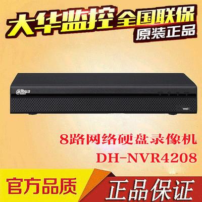 大华DH-NVR4208 8路 双盘位 网络硬盘录像机NVR