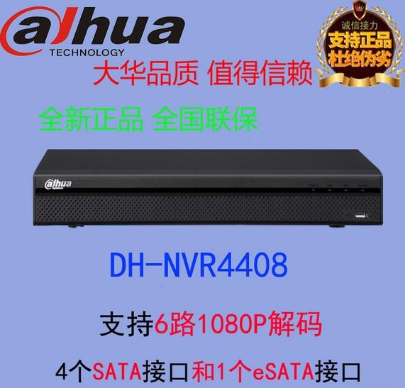 大华NVR4816/4432 8盘16路/32路4盘H264 网络硬盘录像机