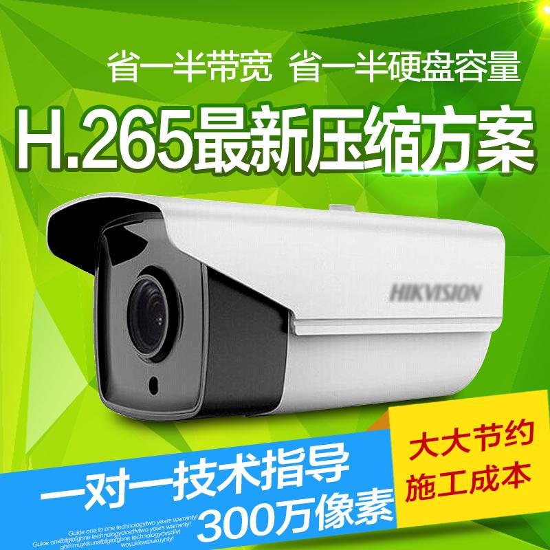 海康威视 DS-2CD3T35-I3 300万网络监控摄像头 高清监控器 H.265