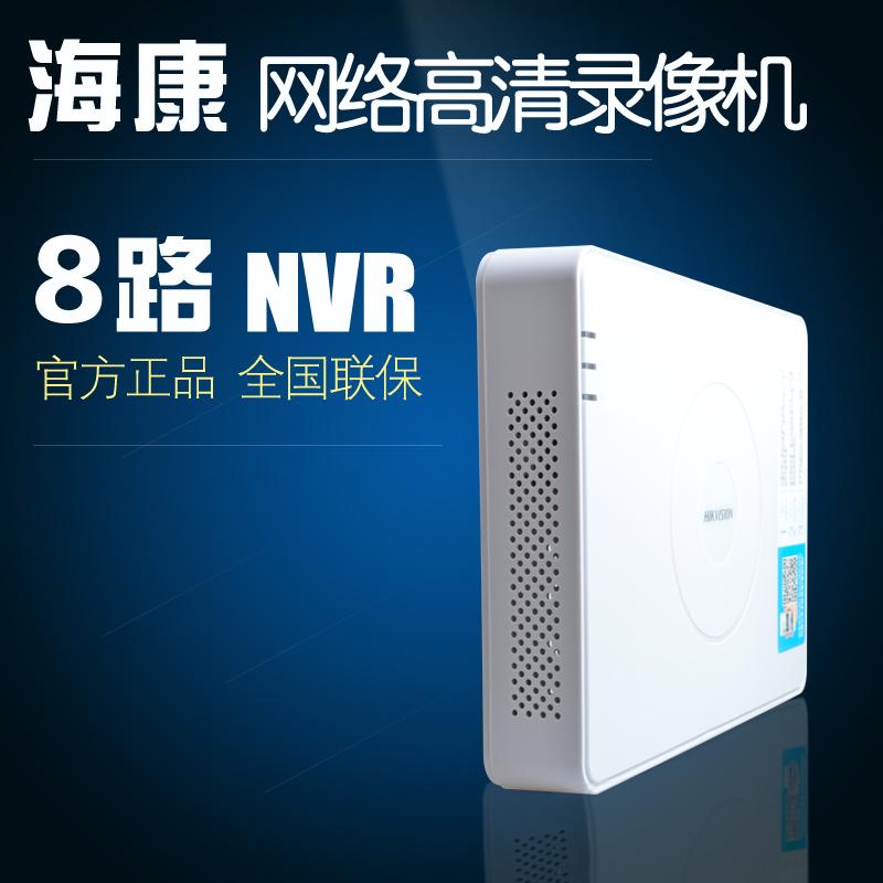 海康威视DS-7108N-SN 8路网络硬盘录像机NVR 高清云远程NVR