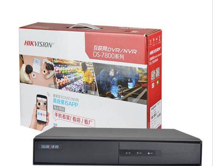 海康威视DS-7808N-F1(B)H265 8路 NVR数字监控网络主机