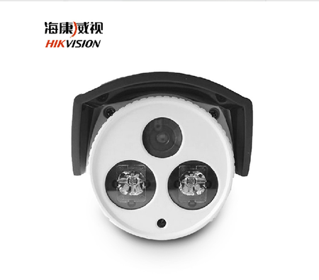 赔本促销海康威视 DS-2CD3210D-I5 130W高清 960P高清网络摄像头