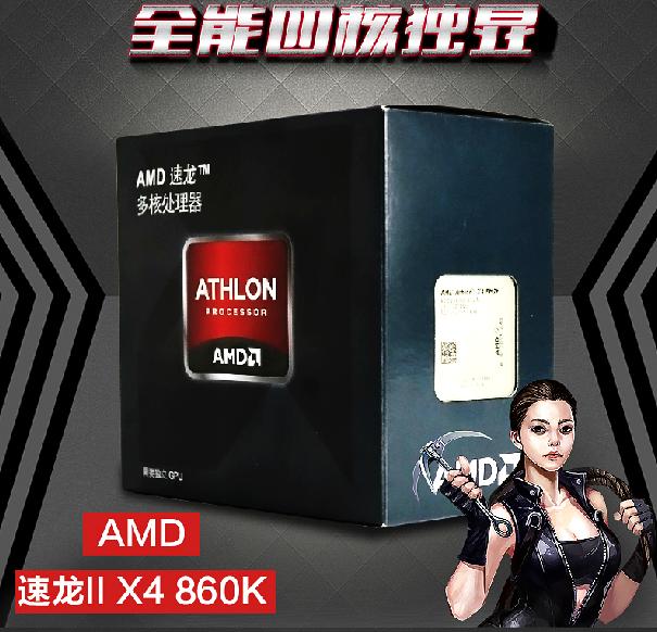 AMD 速龙II X4 860K  散片 四核CPU FM2 接口 可配A68 A86 A88主板