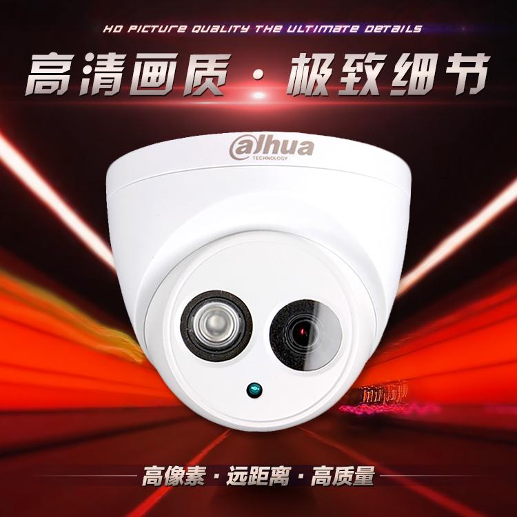 大华DH-IPC-HDW1025C 100万红外阵列网络数字红外720P摄像头